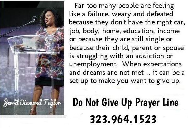 do-not-give-up-prayer-line